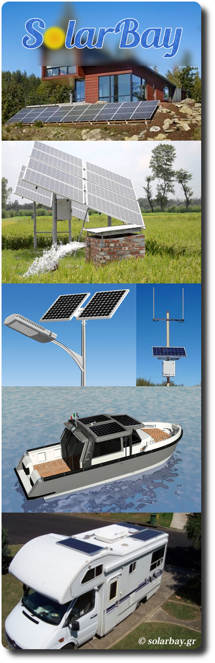 Χρήσεις Αυτόνομων Φωτοβολταϊκών Συστημάτων